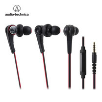 หูฟัง Audio-Technica รุ่น ATH-CKS770iS In-Ear Headphone - Black