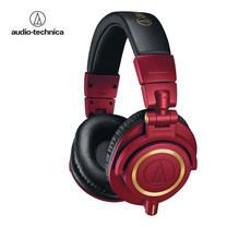 หูฟัง Audio-Technica ATH-M50xRD Limited Edition Professional Monitor Headphones - Red