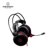 หูฟังเกมมิ่ง Audio Technica High-Fidelity Gaming Headset รุ่น ATH AG1x - Black