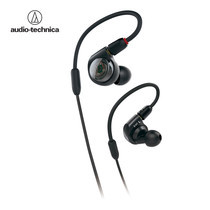 audio-technica ATH-E40 Dual Phase Push Pull Drivers Headphone