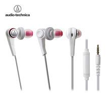 หูฟัง Audio-Technica รุ่น ATH-CKS770iS In-Ear Headphone - White