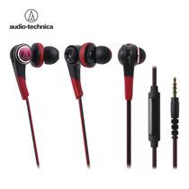 หูฟัง Audio-Technica รุ่น ATH-CKS770iS In-Ear Headphone - Red