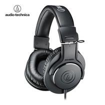 audio-technica Professional Monitor Series Headphone M20x - Black