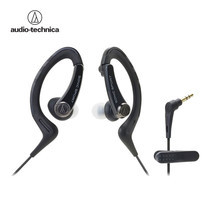 Audio Technica SONIC SPORTS Easy Fit Earphones for iPhone/Smartphones ATHSPORTS1IS - Black