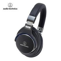 หูฟัง Audio Technica Hi-Res audio รุ่น ATH MSR7