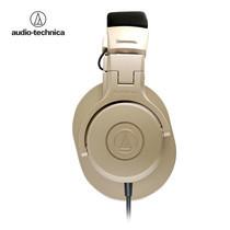 หูฟัง Audio Technica ATH-M30X - Champagne Gold