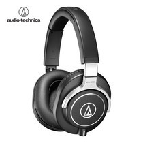 audio-technica Professional Monitor Series Headphone M70x - Black