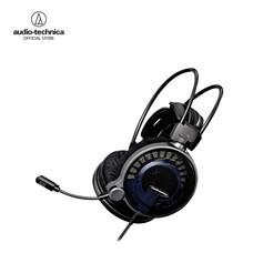 หูฟังเกมมิ่ง Audio Technica ADG1X 53mm Open Air Gaming Headset - Black