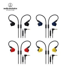 Audio-Technica หูฟัง รุ่น ATH-LS50iS In-Ear Monitor Headphones with In-Line Mic & Control
