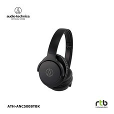 Audio Technica หูฟังบลูทูธ ตัดเสียงรบกวน รุ่น ATH ANC500BT Wireless Active Noise-Cancelling Headphones - Black