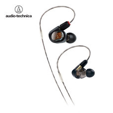 audio-technica ATH-E70 Balance Amateur Triple Drivers Headphone