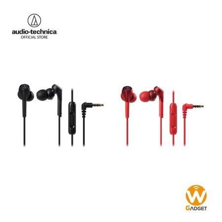 Audio Technica หูฟัง รุ่น ATH-CKS550XIS Solid Bass Wireless In-Ear Headphones