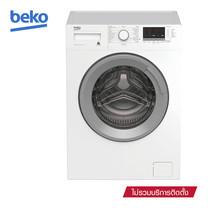 Beko เครื่องซักผ้าฝาหน้า ขนาด 8 กก. รุ่น WCV8612XS0 (White)