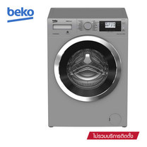 Beko เครื่องซักผ้าฝาหน้า ขนาด 9 กก. รุ่น WMY91493SLB1 (Silver)