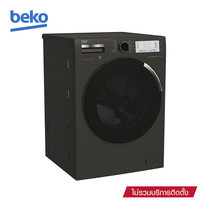 Beko เครื่องซักผ้าฝาหน้า ขนาด 11 กก. รุ่น WTE11745X0MSTD