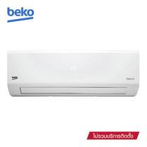 Beko เครื่องปรับอากาศติดผนัง 18000BTU รุ่น BTVOA180