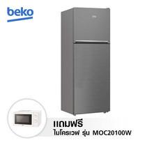 Beko ตู้เย็น 2 ประตู ขนาด 14.9Q Inverter รุ่น RDNT-470I50 VZX แถมฟรี Beko ไมโครเวฟ รุ่น MOC20100W มูลค่า 2,290 บาท
