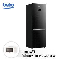 Beko ตู้เย็น 2 ประตู Inverter Bottom Freeze ขนาด 11.4Q รุ่น RCNT-340E50VZWB (Black) แถมฟรี Beko ไมโครเวฟ รุ่น MOC20100W มูลค่า 2,290 บาท