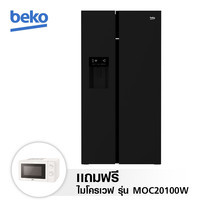 Beko ตู้เย็น SIDE BY SIDE (INVERTER) 2 ประตู ขนาด 21.7Q รุ่น GN-162330 ZGB แถมฟรี Beko ไมโครเวฟ รุ่น MOC20100W มูลค่า 2,290 บาท