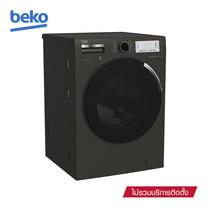 Beko เครื่องซักผ้าฝาหน้า ขนาด 9 กก. รุ่น WTV9745X0MSTD