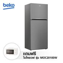 Beko ตู้เย็น 2 ประตู ขนาด 13.9Q Inverter รุ่น RDNT-440I50VZX แถมฟรี Beko ไมโครเวฟ รุ่น MOC20100W มูลค่า 2,290 บาท