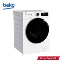 Beko เครื่องซักผ้าฝาหน้า ขนาด 9 กก. รุ่น WTV9744X0ST