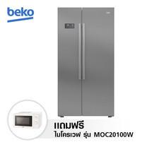 Beko ตู้เย็น SIDE BY SIDE (INVERTER) 2 ประตู ขนาด 22.6Q รุ่น GN-163130ZX แถมฟรี Beko ไมโครเวฟ รุ่น MOC20100W มูลค่า 2,290 บาท