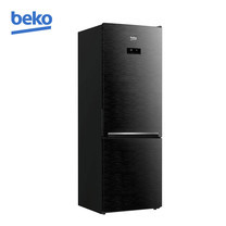 Beko ตู้เย็น 2 ประตู Inverter Bottom Freeze ขนาด 11.4Q รุ่น RCNT-340E50VZWB (Black)