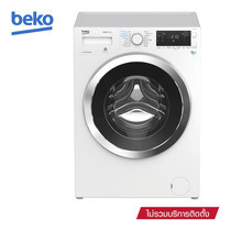 Beko เครื่องซักผ้าและอบผ้าฝาหน้า (8+5 kg) รุ่น AquaFusion รุ่น WDW85143