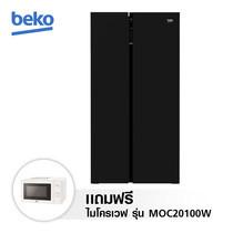 Beko ตู้เย็น SIDE BY SIDE (INVERTER) 2 ประตู ขนาด 22.6Q รุ่น GN-163130 ZGB (Black) แถมฟรี Beko ไมโครเวฟ รุ่น MOC20100W มูลค่า 2,290 บาท