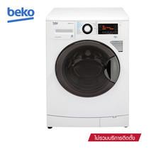 Beko เครื่องซักผ้าและอบผ้าฝาหน้า (15+6 kg) AquaFusion รุ่น WDA1056143H