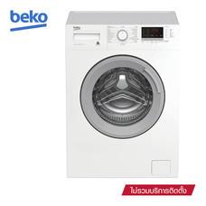 Beko เครื่องซักผ้าฝาหน้า ขนาด 7 กก. รุ่น WCV7512BS0 (White)