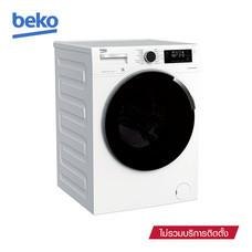 Beko เครื่องซักผ้าฝาหน้า ขนาด 10.5 กก. รุ่น WTE10744X0WST