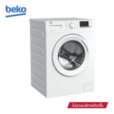 BEKO เครื่องซักผ้าฝาหน้า ความจุ 9 kg. รุ่น WTV9612XCO