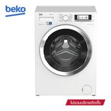 Beko เครื่องซักผ้าฝาหน้า ขนาด 12 กก. รุ่น WMY121244LB1