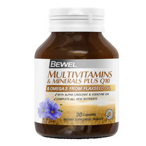 BEWEL Multivitamins & Minerals Plus Q10 (30 แคปซูล)