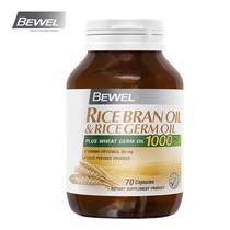 BEWEL Rice Bran Oil & Rice Germ Oil plus Wheat Germ Oil 1000 mg (70 แคปซูล)