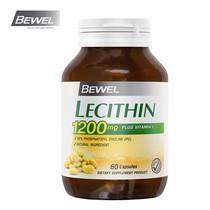 BEWEL Lecithin 1200 mg Plus Vitamin-E (60 แคปซูล)