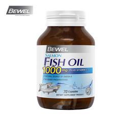 BEWEL Salmon Fish Oil 1000 mg (70 แคปซูล)