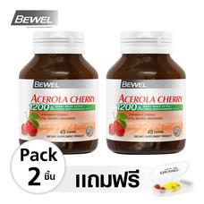 BEWEL Acerola Cherry 1200 & Berry Mixed Extract 1200 mg (45 เม็ด) 2 Bot  Free! ตลับใส่ยา