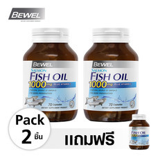 BEWEL Salmon Fish Oil 1000 mg (70 แคปซูล) Buy 2 get 1