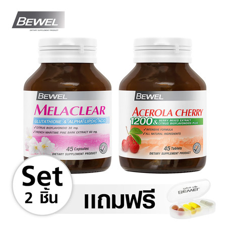 BEWEL More Than Beautiful Set(Melaclear 45 , Acerola 45) Free! ตลับใส่ยา