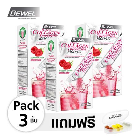 BEWEL Marine Collagen Tripeptide 10000 mg Raspberry (14 g x 5 pcs) Pack 3 Free! ตลับใส่ยา