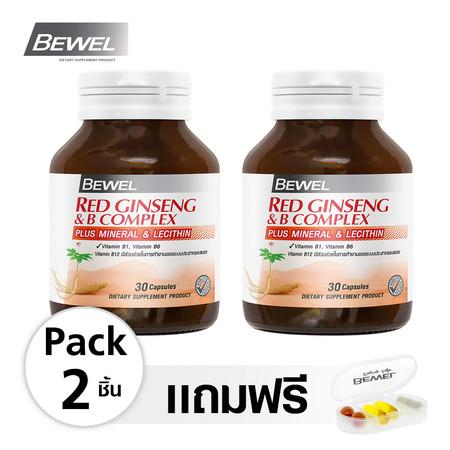 BEWEL Red Ginseng & B Complex plus Mineral & Lecithin (30 แคปซูล) 2 Bot Free! ตลับใส่ยา