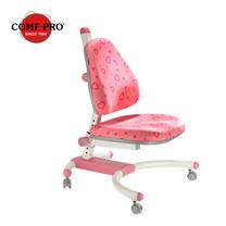 Comf-Pro เก้าอี้เพื่อสุขภาพ รุ่น Ergonomic K639 - Pink-Heart