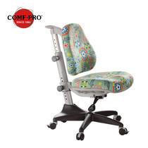 Comf-Pro เก้าอี้เพื่อสุขภาพ รุ่น Y518 - Green-Football