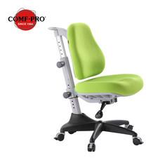 Comf-Pro เก้าอี้เพื่อสุขภาพ รุ่น Y518 - Green