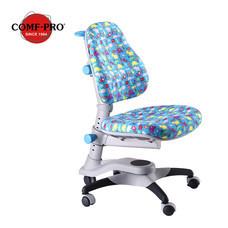 Comf-Pro เก้าอี้เพื่อสุขภาพ รุ่น Y618 - Blue Dinosaur