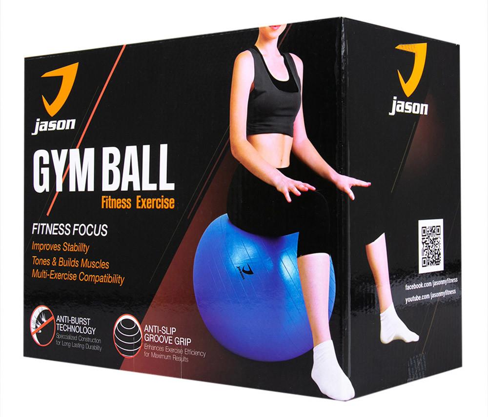 41-jason-gym-ball-fitness-exercise-65-cm
