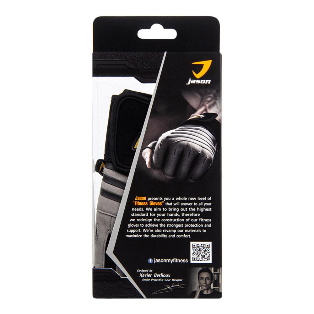 31-jason-fitness-gloves-x-fire-xl-2.jpg